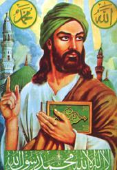 THE PROPHET MOHAMMAD