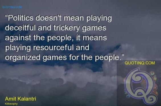 Trickery quote