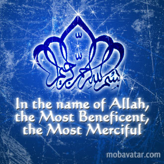 in-the-name-of-allah.jpg