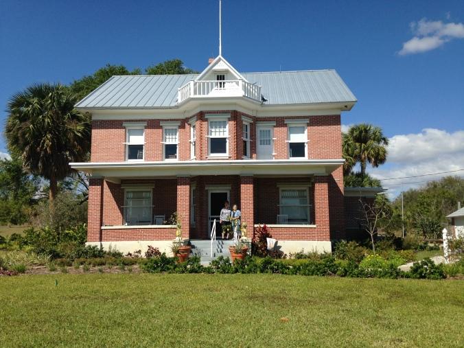 HS House